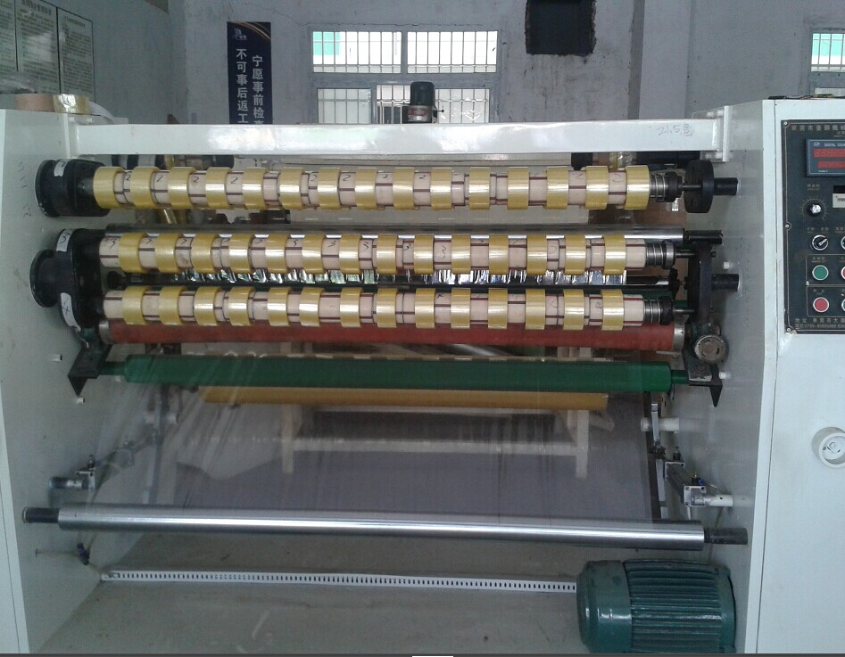 东莞佳源二手胶粘带整厂设备二手分切机二手分条机二手胶带机二手复卷机
