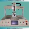 立科自动化-自动锁螺丝机