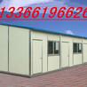 北京专业彩钢房安装