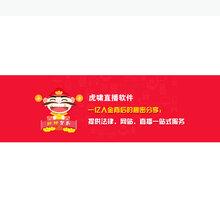 武汉金融直播喊单软件开发金融直播系统定制