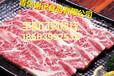 威海文登区进口冷冻牛羊肉批发市场雪花牛肉批发筋头巴脑食材批发杂筋牛杂牛肚牛副产品批发厂家