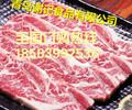 河北石家庄新乐进口冷冻牛羊肉批发市场牛羊肉价格肥牛批发深海鱼系列批发