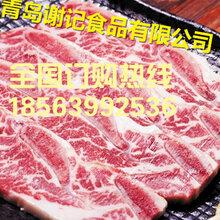 河北张家口自助鱼类产品批发肥牛批发河北牛肉批发西餐牛排厂家牛羊肉价格图片