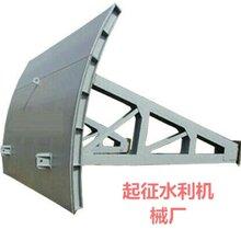 起征水利供应HGM-5mX3m弧形钢闸门、叠梁闸门、翻板闸门、插板闸门等厂家直销可定制