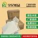 廣告紙巾盒抽定做logo盒裝紙巾定制餐巾紙宣傳抽紙巾盒100%原生木漿純天然綠色產品定制