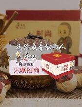 上海中秋节特色礼品推荐中秋节商务礼品定购柑普茶礼品茶师兄厂家