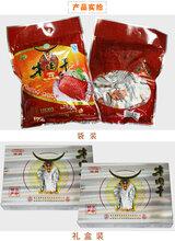 汉中八睿商城万兵茶业馀香斋牛肉干图片