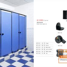 東莞抗倍特板防潮板/纖絲板/沖涼房隔斷/衛生間隔斷廠家直銷圖片