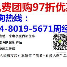 惠州惠阳顺祥花园楼盘最新动态:在售户型为62/76平均价12500元图片