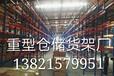 天津静海物流园货架快递公司储藏室货架仓储?#20132;?#26550;直销