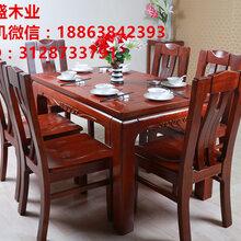 烟台海阳实木餐桌水曲柳餐桌橡胶木餐桌