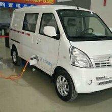 新能源电动汽车图片