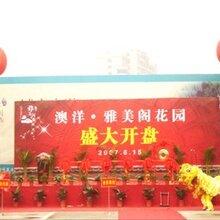 杭州江干区音响LED大屏灯光舞台搭建租赁图片