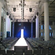 杭州西湖区会议音响液晶电视LED大屏投影仪桌椅租赁图片