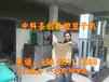 多功能豆腐干机多少钱一套大型豆腐干机数控操作不锈钢豆腐干机厂家投资少见效快