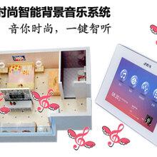 徐州智能家居系统_家庭背景音乐系统_IBA艾比耳图片