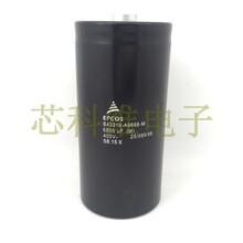 销量高售后保障B43310-A9688-M价格低廉\原装现货正品EPCOS电容