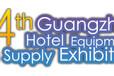 2017第二十四屆廣州酒店餐飲設備展