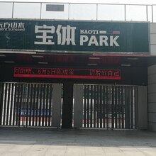 深圳福永led电子屏维修图片