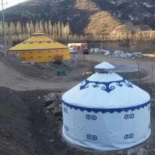 郑州远立蒙古包厂家