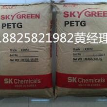 高抗冲击PETG榨汁机豆浆机水果盆用料KN200塑胶粒子