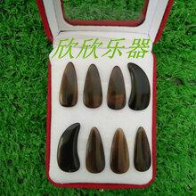 古筝指甲凹槽双手盒装专业型图片