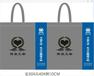 2017免費設計無紡布手提袋禮品袋購物袋