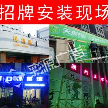 彩源广告专来制作广告招牌,大型喷绘写真,灯箱等安装一条龙