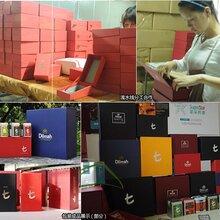 长春精品礼盒,彩箱包装,长春礼盒厂家图片