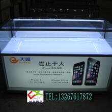 手机展示柜报价手机柜报价手机柜厂家直销图片