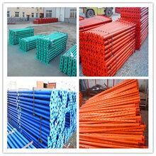广东、山东、内蒙模板钢支撑供应厂家如何使用钢支撑图片