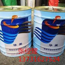 北京橡塑胶水配方-大兴橡塑胶水介绍-京津冀保温胶水全国供应商图片