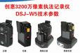 3200万像素执法记录仪激光定位双电池