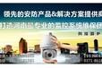 鄭州市網路綜合布線