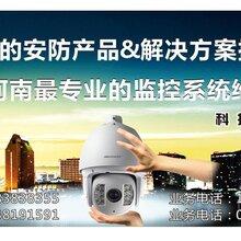郑州市网路综合布线图片