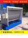 中闽汇能环保公司专业生产各种环保成套设备,工程设计安装