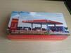 郑州抽纸广告盒装抽纸郑州广告盒抽定做厂家