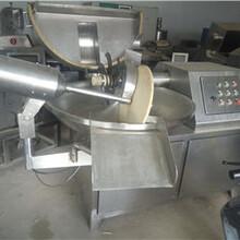 处理二手1250型变频高速斩拌机厂家