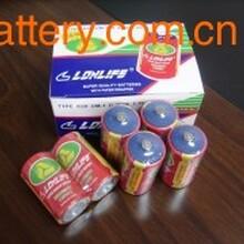 碱性电池和碳性电池的区别
