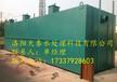 煤矿一体化净水设备供应郑州二级反渗透设备参数