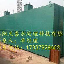 河北石家庄一体化净水设备投标书唐山中型一体化污水处理设备