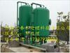 卫辉水库一体化净水设备型号辉县地埋式污水处理设备供应