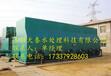 秦皇岛小型一体化净水设备张家口市洗衣房废水处理设备