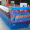 佳恒機械廠專業生產788角馳壓瓦機設備彩鋼壓瓦機供應商