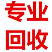 上海废旧回收,上海废品回收,旧设备回收,上海物资回收