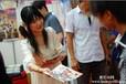 广州琶洲装饰家居建材展会提供大量派单服务
