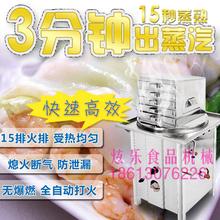 商用肠粉机商用肠粉机价格图片