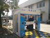 焦作加气站麦迪斯数码全自动洗车机型号厂家