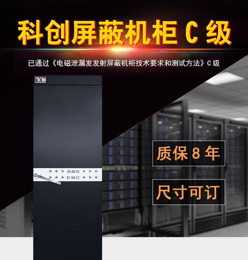 KCP42U-1鐢电灞忚斀链烘煖_01