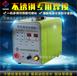 冷焊机ADS02焊接铜不锈?#33268;?#38081;